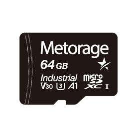 micro SDXCカード class10 UHS-I 64GB Metorage SDカード