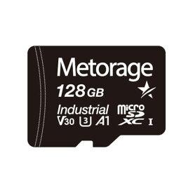 micro SDXCカード class10 UHS-I 128GB Metorage SDカード