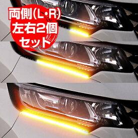 シーケンシャルウインカー 流れるウインカー LED テープライト 12V 40センチ 30連 4本入り シリコン 薄型 切断可能 防水 オレンジ アンバー 側面発光 簡単取付 保証1年 ポスト投函 送料無料