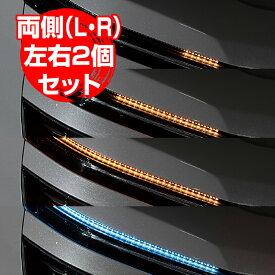 シーケンシャルウインカー 流れるウインカー LED テープライト 12V 60センチ 96連 4本入り シリコン 薄型 切断可能 防水 オレンジ アンバー ホワイト ブルー デイライト 側面発光 簡単取付 保証半年 ポスト投函 送料無料
