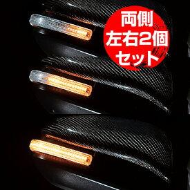 シーケンシャルウインカー 流れるウインカー LED テープライト 12V 17センチ 28連 4本入り クリアチューブ 防水 オレンジ アンバー 簡単取付 保証半年 ポスト投函 送料無料