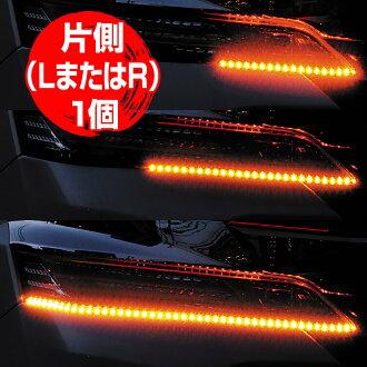 시퀀셜 흐르는 LED 윙커 테이프 12 V/60센치/45련오렌지 컷 가능 차종 묻지 않고 장착 가능 좌우 세트 범용품