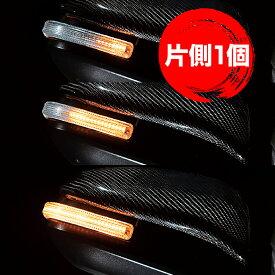 シーケンシャルウインカー 流れるウインカー LED テープライト 12V 17センチ 28連 1本入り クリアチューブ 防水 オレンジ アンバー 簡単取付 保証半年 ポスト投函 送料無料