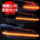 シーケンシャルウインカー 流れるウインカー LED テープライト 12V 60センチ 45連 2本入り シリコン 薄型 切断可能 防水 オレンジ アン…