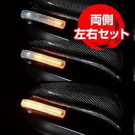 シーケンシャルウインカー 流れるウインカー LED テープライト 12V 17センチ 28連 2本入り クリアチューブ 防水 オレンジ アンバー 簡単取付 保証半年 ポスト投函 送料無料