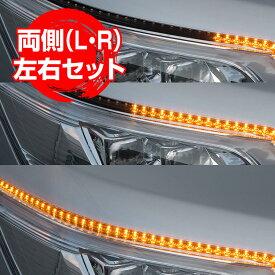シーケンシャルウインカー 流れるウインカー LED テープライト 12V 20センチ 15連 2本入り シリコン 薄型 切断可能 防水 オレンジ アンバー 側面発光 簡単取付 保証半年 ポスト投函 送料無料