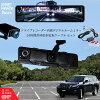 ドライブレコーダー「SH1BIG-GPS」と常時駐車監視ケーブルセット