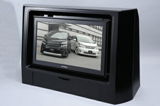 OnlyOne products buy only here. A 32-inch LCD TV to the car! Cabinet Theater (theater Cabinet) for colored model VELLFIRE ( vellfire )