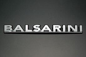 クローム(メッキ)仕様のロゴエンブレム!BALSARINI(バルサリーニ)エンブレム(Sサイズ)