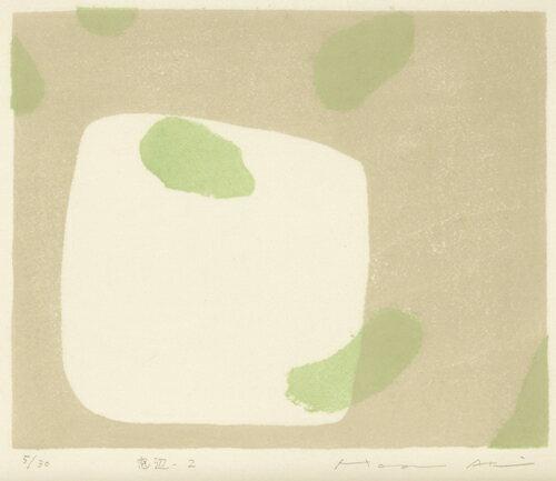 安芸真奈、窓辺-2、版画/木版画