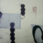 原陽子、あるようなないような#2、版画/銅版画