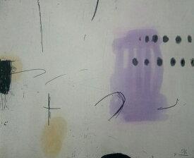 版画/銅版画 原陽子 揮発したもの#9