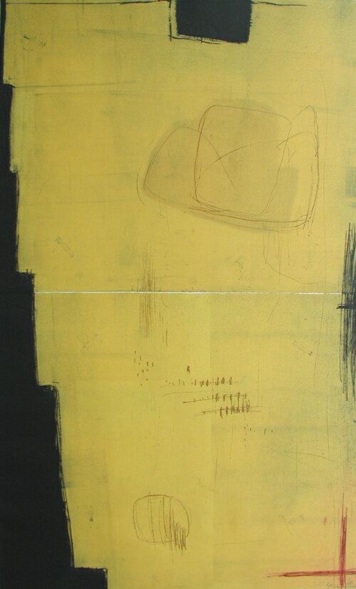 原陽子、歪んだ階段、版画/銅版画