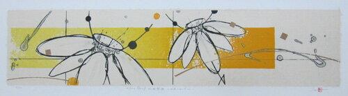 鳴海伸一、silentfloral〜北風賛歌〜北風にのって、版画/リトグラフ・ドライポイント
