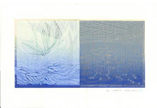 白駒一樹、Cobalt波-B、版画/油性木版