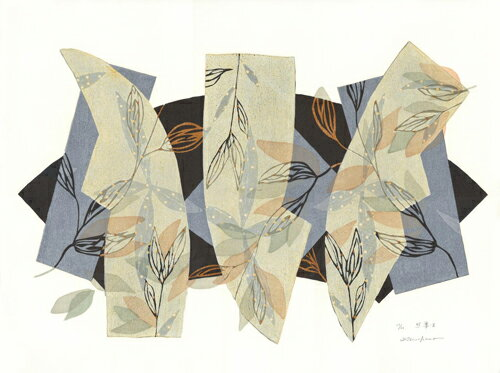 白駒一樹、照葉-2、版画/油性木版・シルクスクリーン
