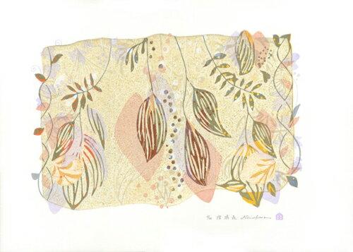 白駒一樹、瑠璃森、版画/油性木版・シルクスクリーン