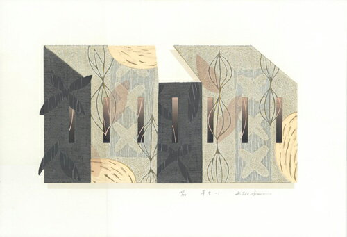 白駒一樹、草舎-1、版画/リノカット