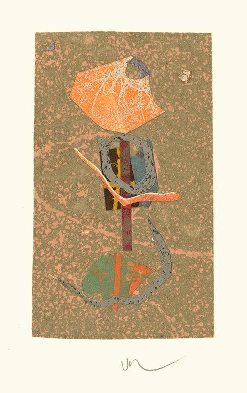 山本正文、二つのつぼみ、版画/銅版画+コラージュ