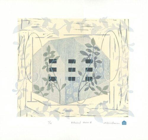 【インテリアアート】版画/油性木版シルクスクリーン白駒一樹Botanicalhouse-2モダンアート送料無料