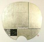 中澤愼一、Latitude9、現代アート/版画/銅版画、水金箔