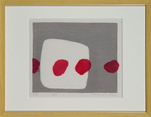 版画/木版画安芸真奈窓辺現代アート抽象送料無料※この商品を大幅値引き表示している偽サイトがありますのでご注意下さい。