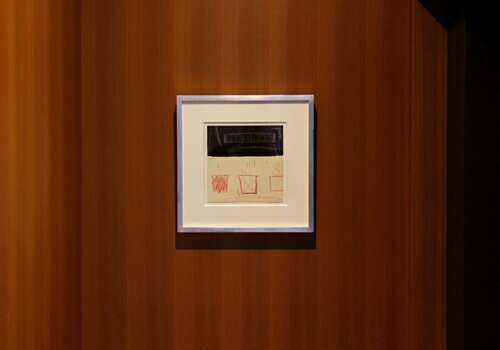 版画/銅版画原陽子揮発したもの#5モダンアート抽象送料無料※この商品を大幅値引き表示している偽サイトがありますのでご注意下さい。