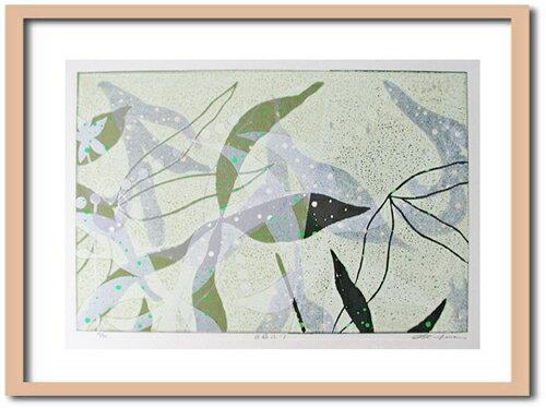 版画/油性木版シルクスクリーン白駒一樹回遊記-1モダンアート送料無料※この商品を大幅値引き表示している偽サイトがありますのでご注意下さい。