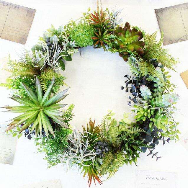 【CT触媒加工】多肉&観葉植物のリース(造花)【zoukaR-85】 直径約35cm