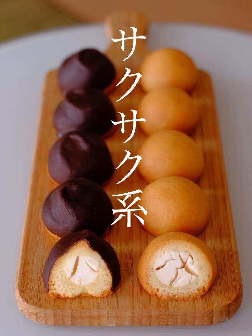 チーズまんじゅうのオハナ 手作りチーズまんじゅうプレーン5個チョコレート5個(箱入り)焼きたてをその日に発送冷たいスイーツ 宮崎銘菓