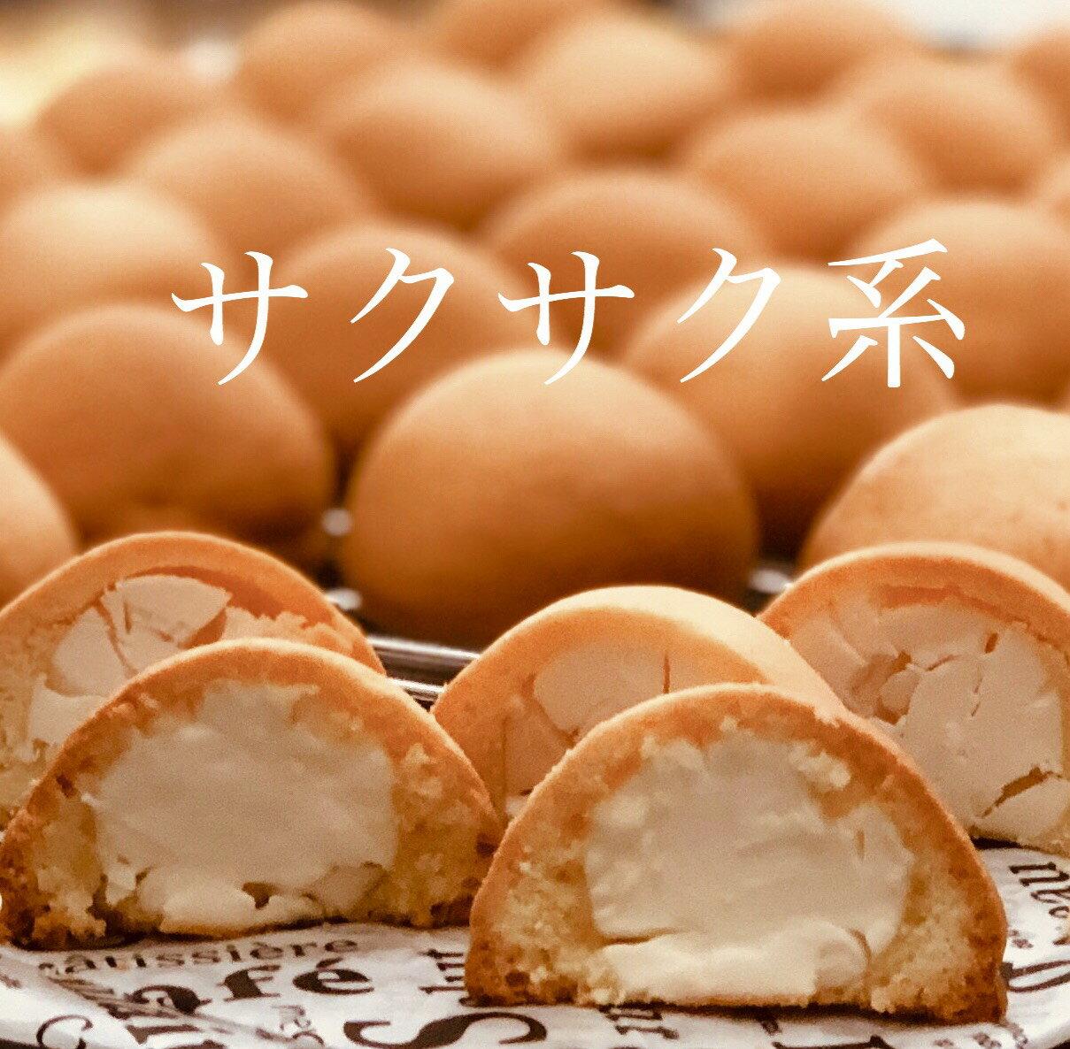 チーズまんじゅうのオハナ 焼きたてをその日に発送 手作りチーズまんじゅう10個(箱入り)冷たいスイーツ 宮崎銘菓