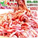 ラム肉 ラム挽き肉 600g (セセリ/200g×3袋/冷凍品) 同梱 自宅用 ひきにく ひき肉 挽肉 ミンチ ミンチ肉 ラム 肉 羊肉…