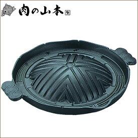 ジンギスカン鍋 本格ジンギスカン鍋(27cm/鋳鉄) 同梱 自宅用 人気 鍋 専用鍋 じんぎすかん ジンギスカン 成吉思汗 BBQ 焼肉 グルメ 北海道 お取り寄せ