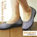 アルコペディコ バレリーナ バレエシューズ レディース 靴バレリーナジオ1 コンフォート ベルト付きバレエシューズ 健康 ARCOPEDICO-BALLERINA GEO1-