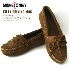 [Minnetonka ミネトンカ]キルティドライビングモカシン ビーズ レディース KILTY DRIVING MOC 590 SERIES 正規品