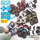 福袋 2020 メンズ リゲッタ リゲッタカヌー SALE セール サンダル 2足セット おまけの靴下付き 靴 コンフォートサンダル 健康 履きやすい 歩きやすい 痛くない 日本製 スーパーSALE