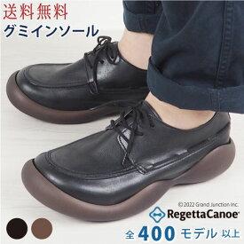 リゲッタ カヌー メンズ 靴 コンフォートシューズ マルチトーン モカシン シューズ デッキシューズ レースアップ 紐靴 歩きやすい 痛くない 厚底 グミインソール 日本製 CJOS6410 CJOS6411