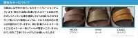 リゲッタカヌー/メンズ/サンダル/本革/レザーベルトサンダル/ビッグフット/CJBF5111/CJBF5144/日本製/歩きやすい/RegettaCanoe/正規取扱店