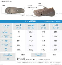 RegettaCanoeカヌービッグソール/本革レザーシューズ(メンズ)/CJBF-5183/日本製/リゲッタカヌー/ビッグフット