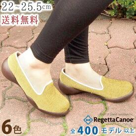 《セール sale》 リゲッタ カヌー パンプス レディース パイピングパンプス 日本製 CJLS6508