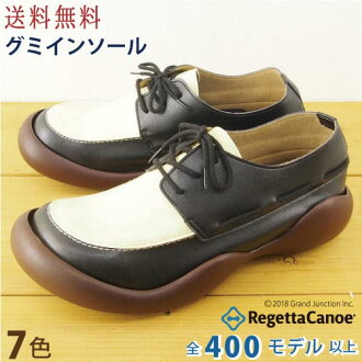 RegettaCanoe of rickshaw/new multitonemocacin shoes /CJOS-6410 / made in Japan / canoe regatta official