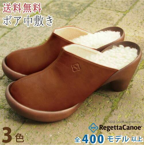 RegettaCanoeバナナヒール/ボアインソールサボ/日本製/リゲッタカヌー公式/CJBN5712