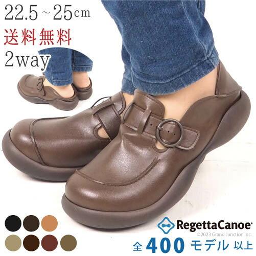 リゲッタ カヌー /レディース/ローファー/2wayシューズ/靴/日本製/Regetta Canoe/CJOS6305