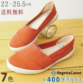 《セール sale》 リゲッタ カヌー 靴 スリッポン フラット シューズ ぺたんこ レディース 日本製 RegettaCanoe CJFC7007