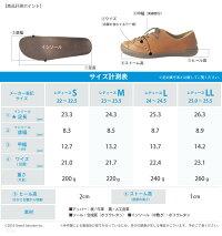 RegettaCanoeフラットカヌー/本革レザースニーカー/CJFC7011/秋冬/軽量/日本製/リゲッタカヌー公式