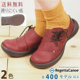 《ポイント5倍》 リゲッタ カヌー レディース 靴 切り替えデザインシューズ 滑り止め 日本製 リゲッタカヌー公式 CJFG1106