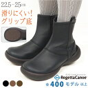 《1100円OFFクーポン》 リゲッタ カヌー レディース サイドジップ ショート ブーツ【リゲッタカヌー 滑らない靴 ぺた…
