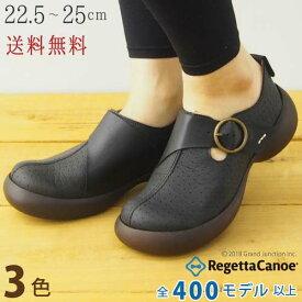 リゲッタ カヌー 靴 レディース メッシュ アシンメトリー シューズ 春夏 日本製 リゲッタカヌー公式 コンフォートシューズ CJES6128