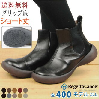 Regatta canoe / short boots / / said Gore / field grips shoes /RegettaCanoe/CJFG1123 / winter / anti-slip and thick bottom / made in Japan / canoe regatta official / comfort shoes / health