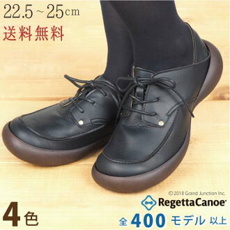 リゲッタカヌー formula comfort shoes CJFS6810 Mother's Day gift made in リゲッタカヌーカジュアルシューズレディースフィールドシューズ U tip 2WAY race up shoes laceup RegettaCanoe fall and winter thickness bottom Japan